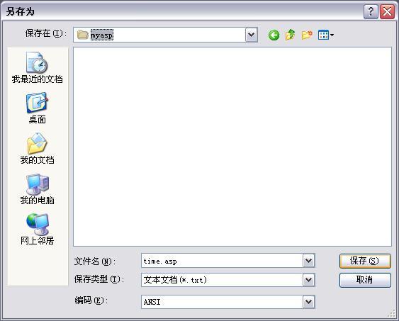 ASP编程入门进阶图片