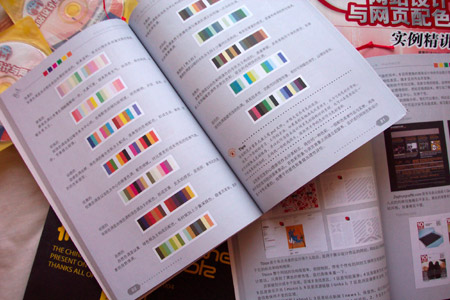 著有书籍: 《个性化网页设计与鉴赏》(2003) 《网站设计与网页配色