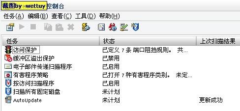 2004102821205049079.jpg