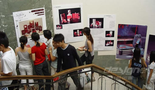湖南省高校优秀毕业设计作品展