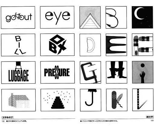 版式设计事典――版式设计参考  pdf格式下载:点击下载