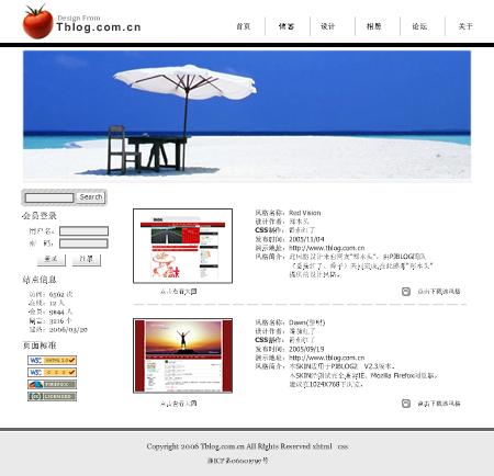 DIV+CSS网页布局入门教程