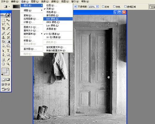 蒙版的用法 - 新疆大刘 - 去那遥远的地方——新疆大刘博客