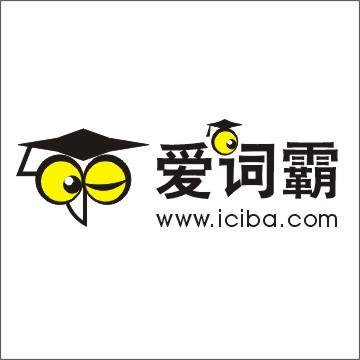 爱词霸英语学习网站logo设计大赛—优秀作品(1187)