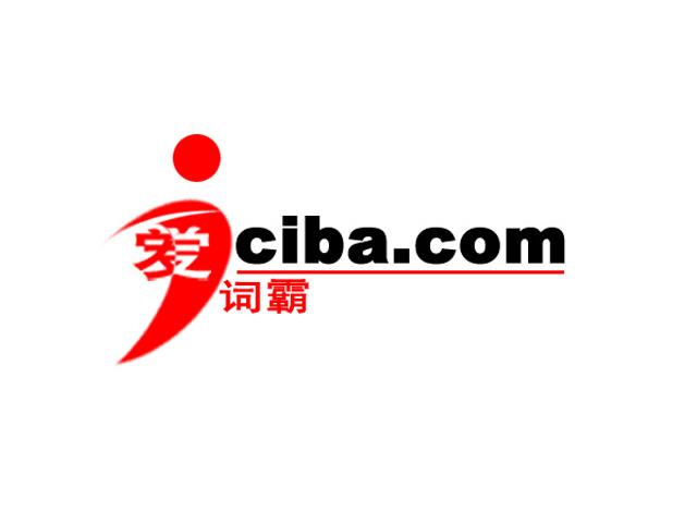 爱词霸英语学习网站logo设计大赛—优秀作品(1314)