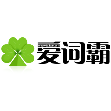 爱词霸英语学习网站logo设计大赛—优秀作品(255)