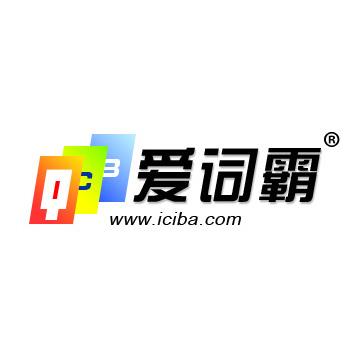 爱词霸英语学习网站logo设计大赛—优秀作品(0678)
