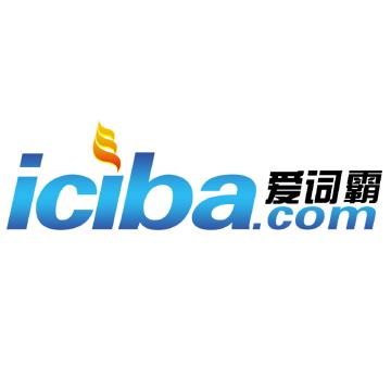 爱词霸英语学习网站logo设计大赛—优秀作品(0732)