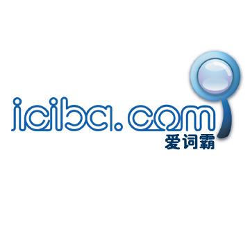 爱词霸英语学习网站logo设计大赛—优秀作品(912)