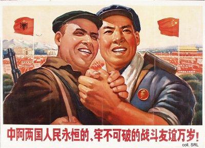 红色宣传画—中国篇