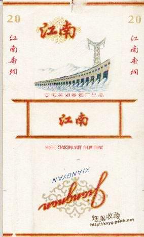 早期的烟标设计