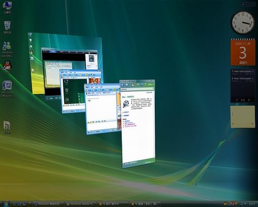 windows vista 安装过程截图