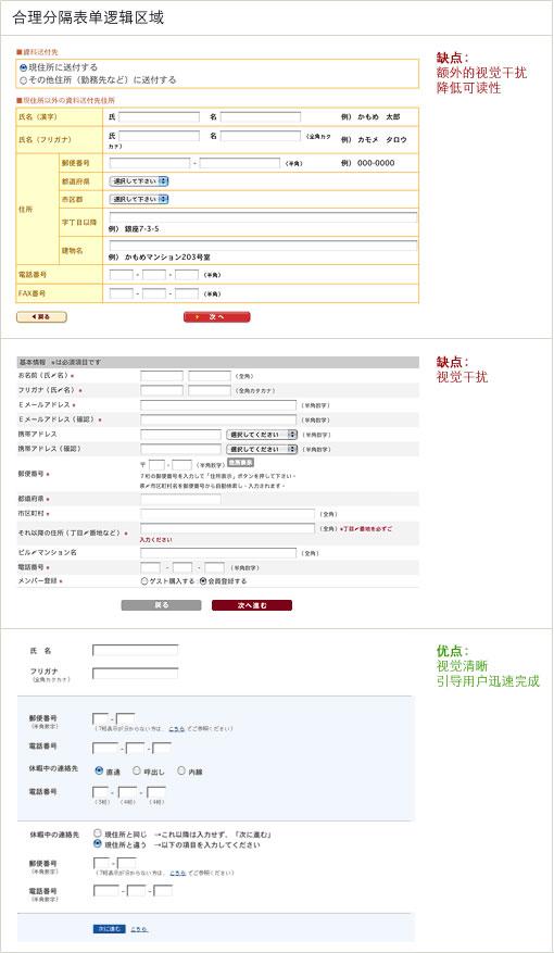 Web 表单设计  - CQ - CQ点滴