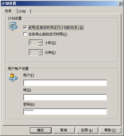 冯坚のBlog » 我住在一个叫杭州的地方。 » Page 7
