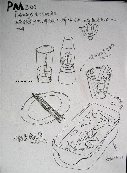 """去后海的""""茶马古道""""吃饭,鲸鱼和小猫二人合力画下了我们的午餐.图片"""