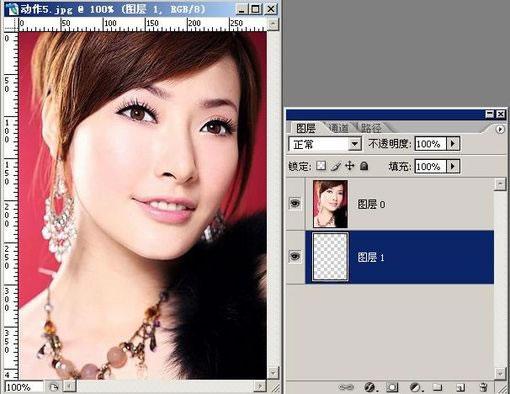 Photoshop初级动作教程