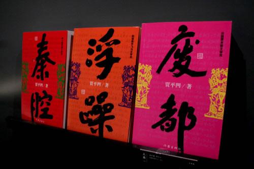 第七届全国书籍设计艺术展 最美的书