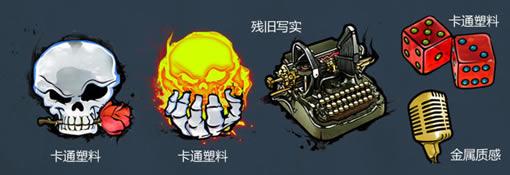 小xiao说说创意图标设计心得