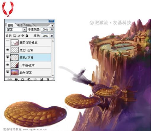 友基幻想场景教程之《瑶池仙境》 - 手绘教程 - 蓝色