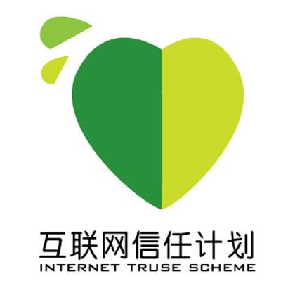 设计比赛苹果logo