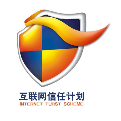 支付宝互联网信任计划标识设计大赛;; 支付宝logo图片图片下载分享