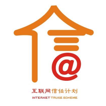 logo logo 标志 设计 图标 420_420